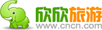 新疆海外国际旅行社
