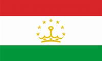塔吉克斯坦签证