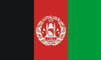 大连代办阿富汗旅游签证_大连办理阿富汗商务签证