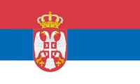 塞尔维亚签证