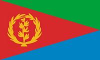 郑州代办厄立特里亚签证(资料简单包签过)