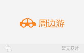 苏州太湖牛仔度假村旅游 杭州出发到苏州太湖牛仔度假村二日游