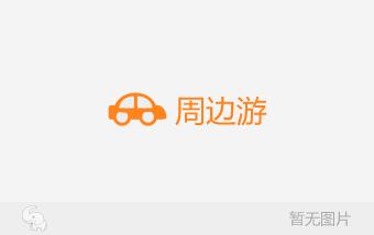 杭州出发、苏州、周庄、无锡、上海四日游